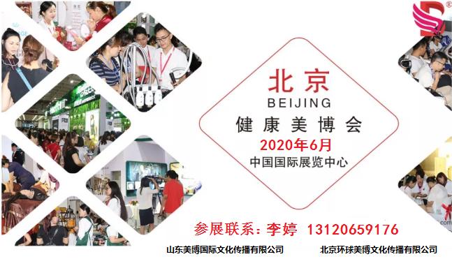 20-北京-.png