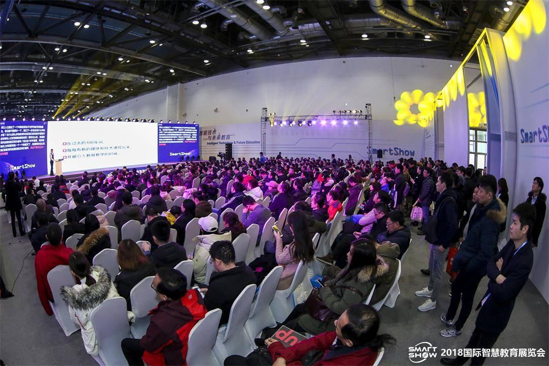 集成商大会-会议大场景图2.jpg
