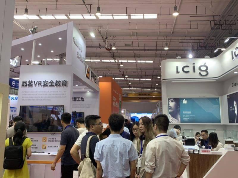 北京展图片4.jpg
