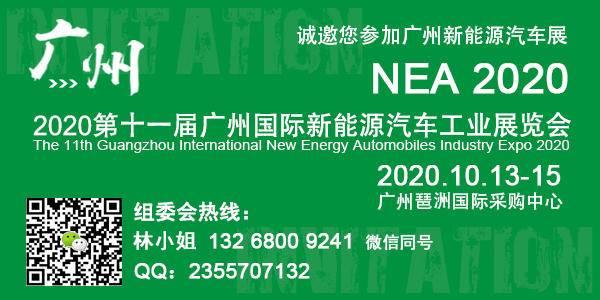 新能源汽车展.jpg