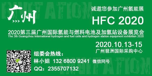 氢能展.jpg
