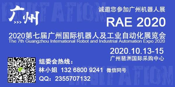 机器人展.jpg