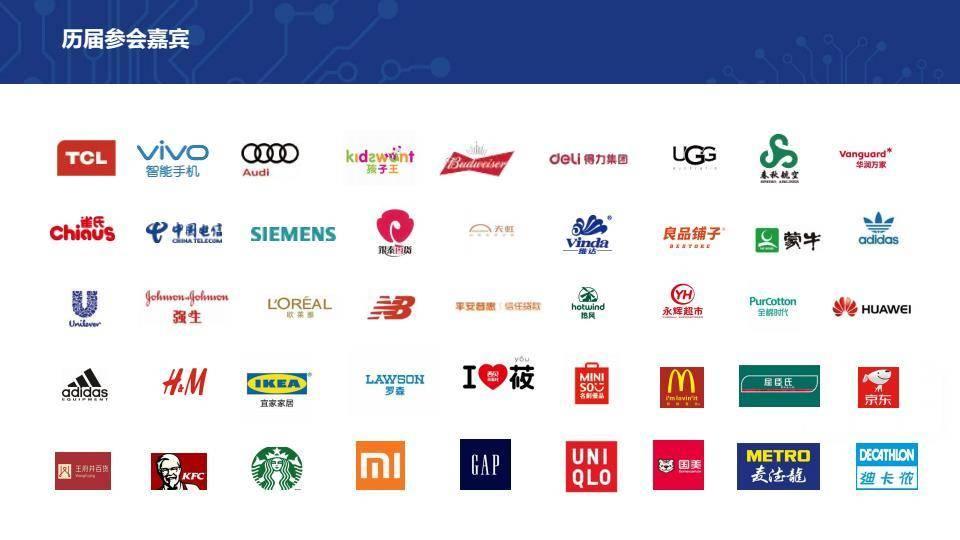 2018第四届WMMS全球移动营销峰会暨金梧奖颁奖盛典-赞助方案_09.png