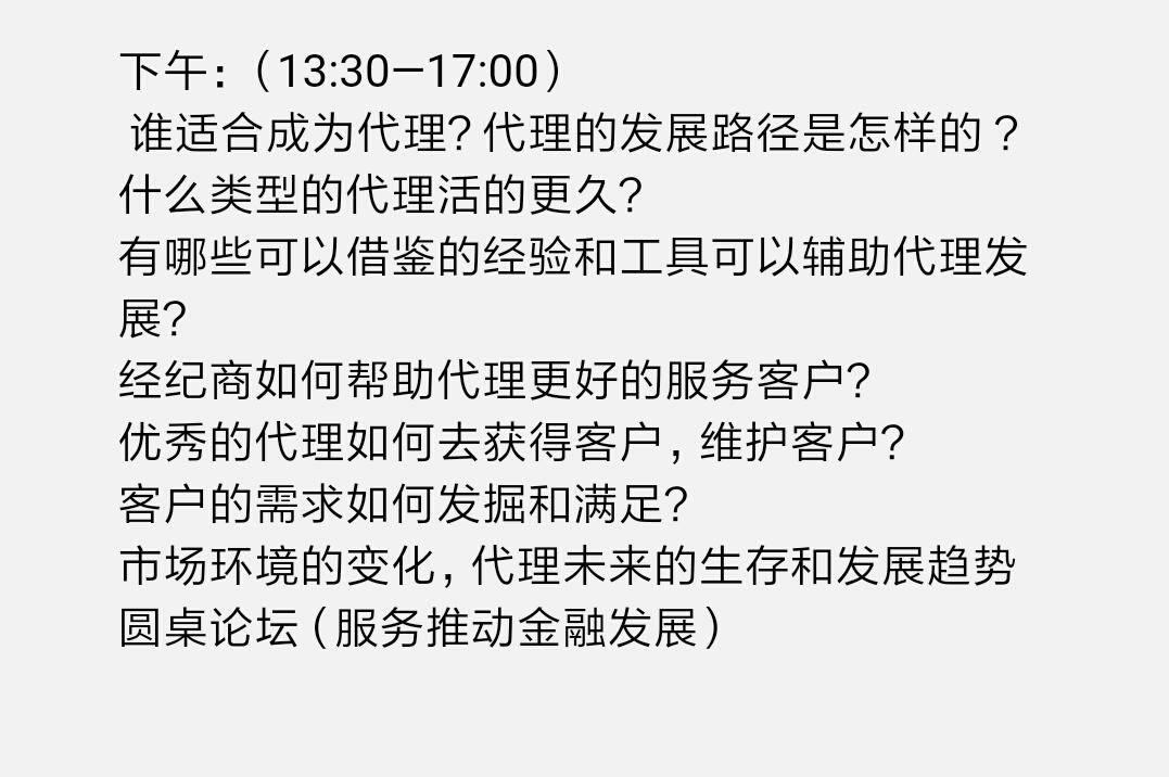 http://www.huodongxing.com/file/20180814/6773147736799/823178671725238.png