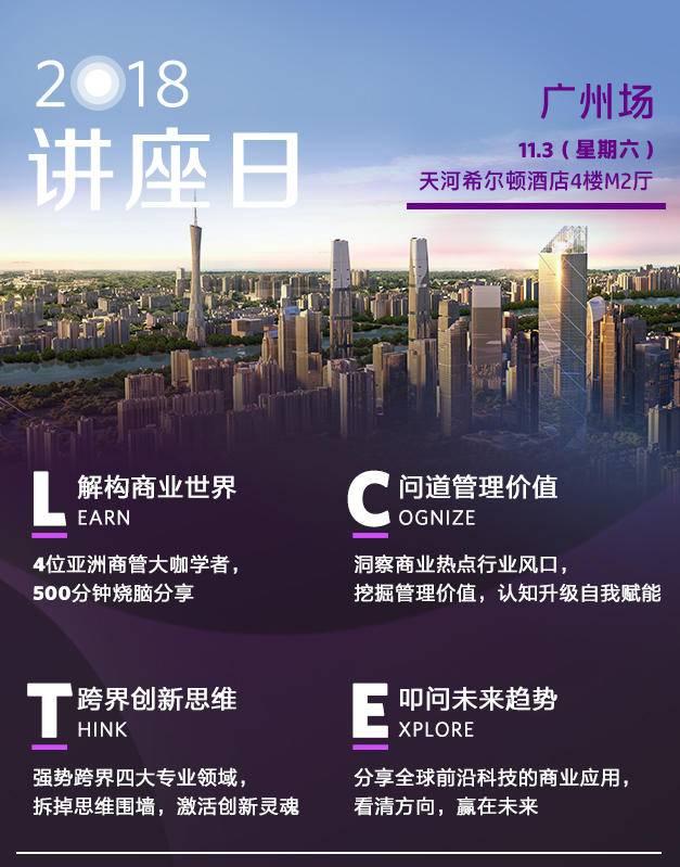 WeChat_GZ_02.jpg