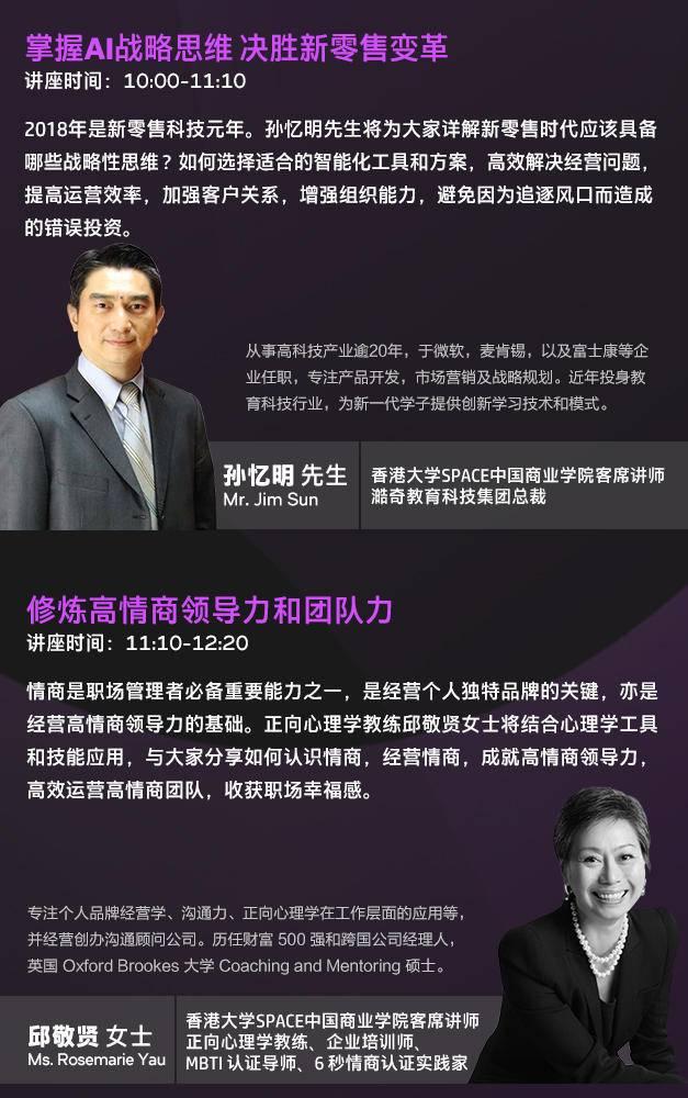 WeChat_GZ_03.jpg