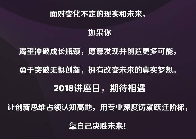 WeChat_GZ_05.jpg