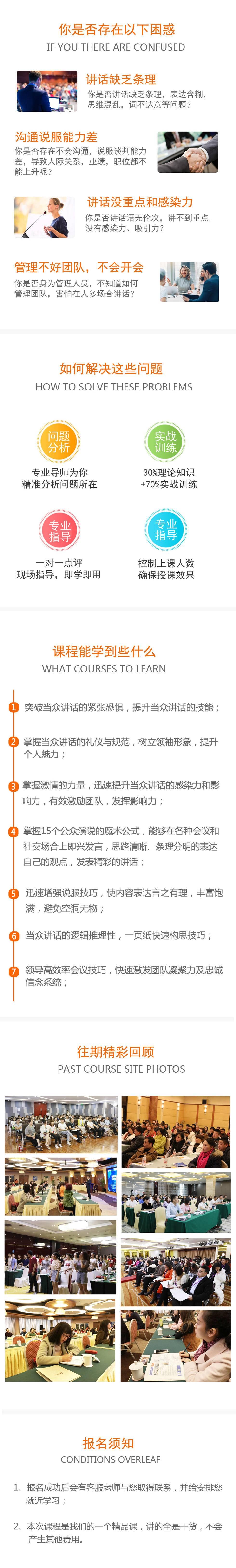 课程2.jpg