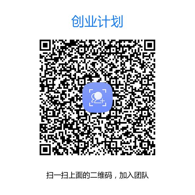 微信图片_20190430143722.png