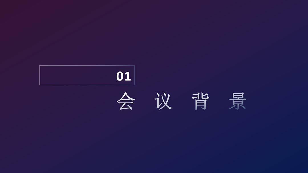 2019AIIA人工智能开发者大会_02.png