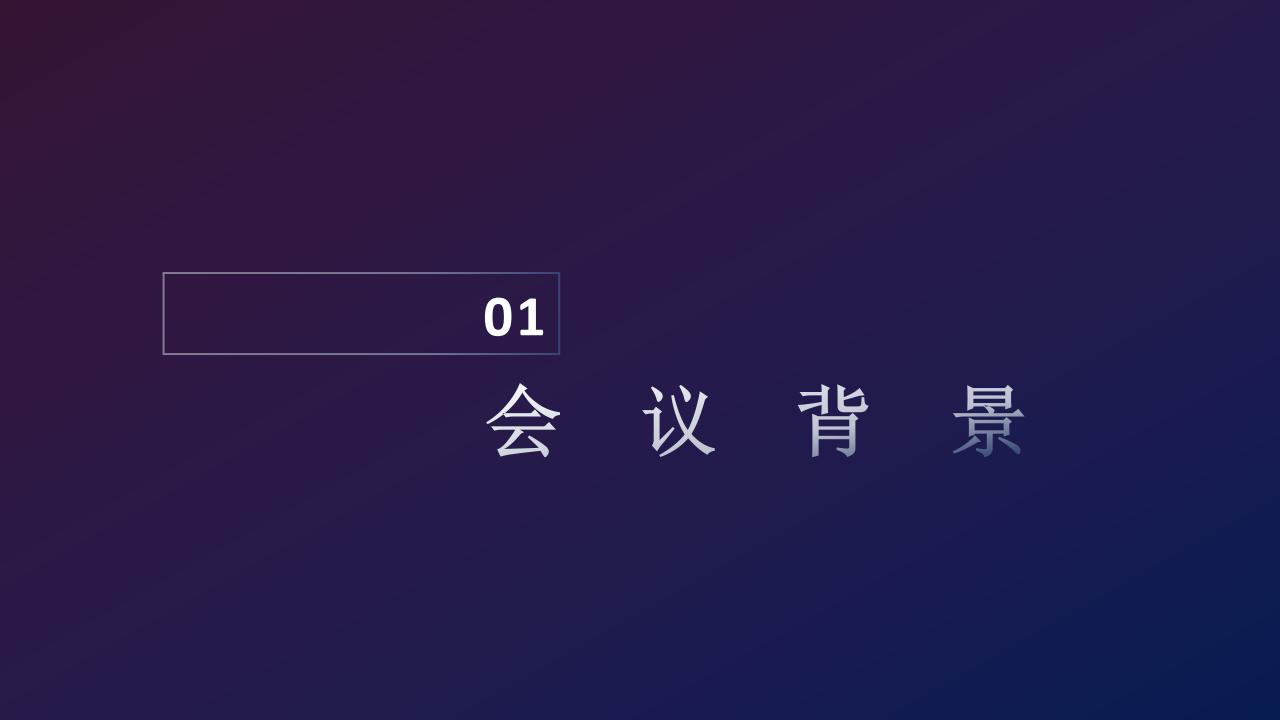 2019AIIA人工智能开发者大会-章_02.png