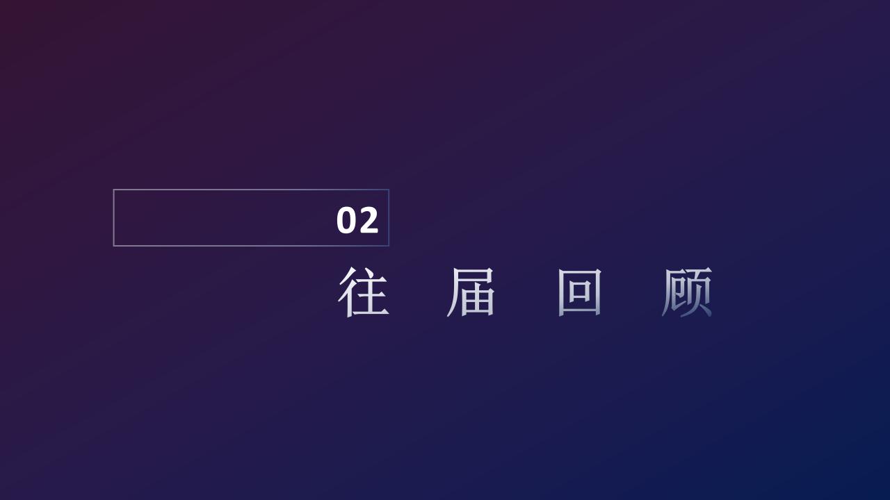 2019AIIA人工智能开发者大会-章_05.png