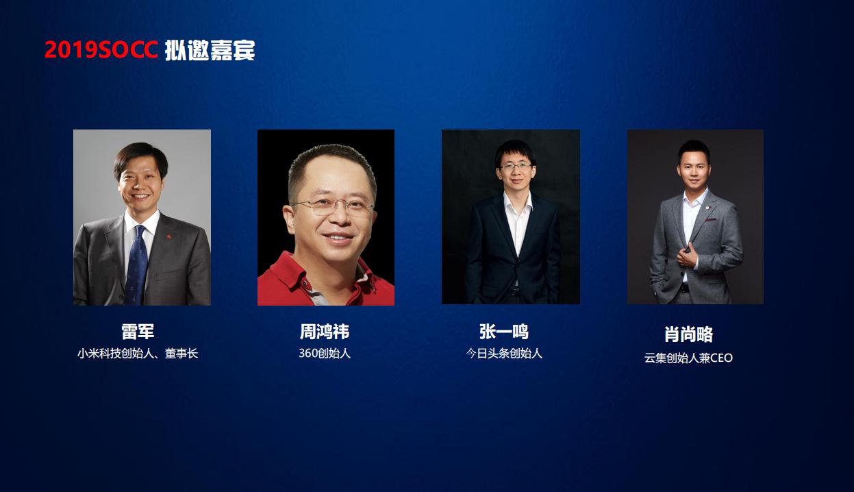 2019全球营销创新峰会(招商资料)_09.png
