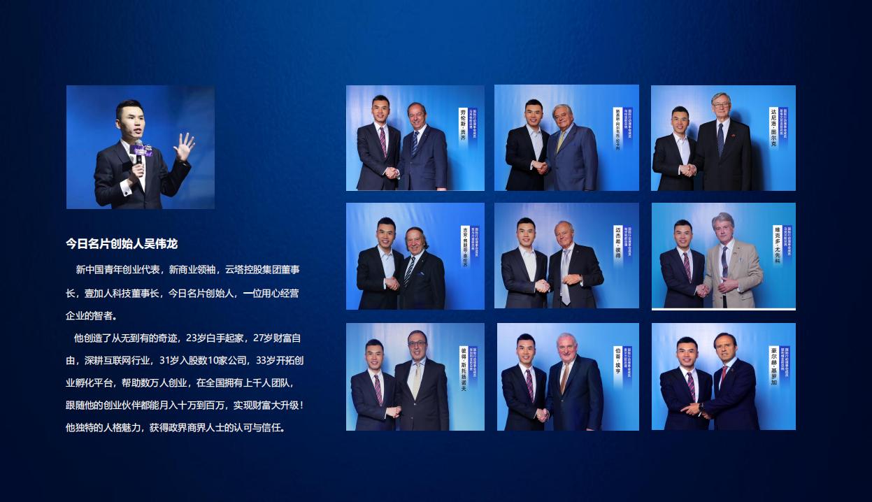 2019全球营销创新峰会(招商资料)_08.png