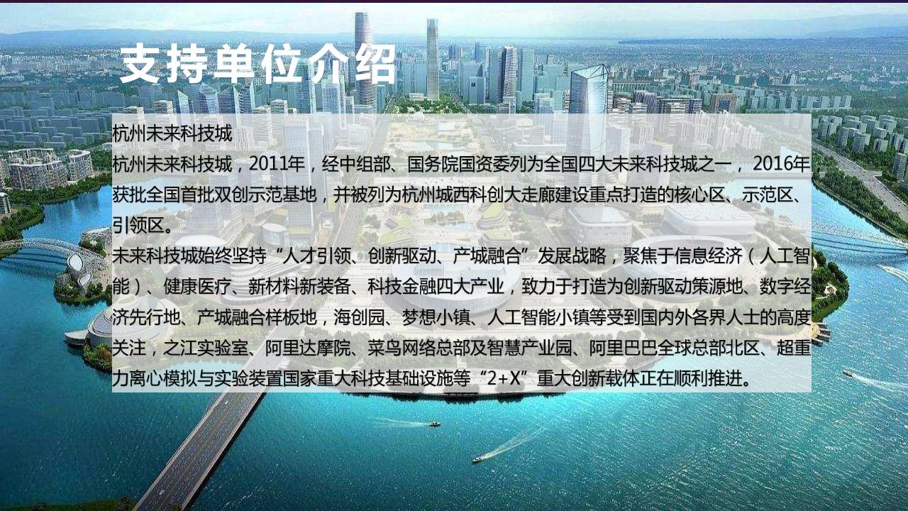 2019AIIA人工智能开发者大会-章_13.png