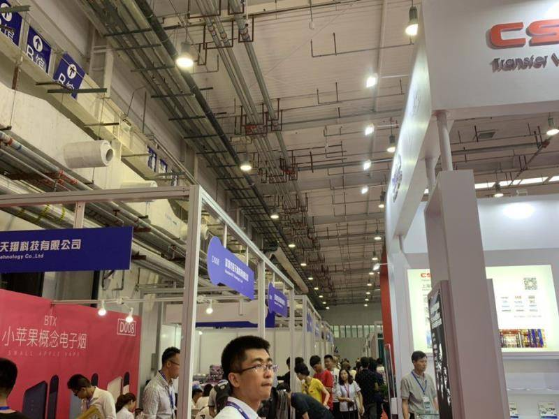 北京展图片3.jpg