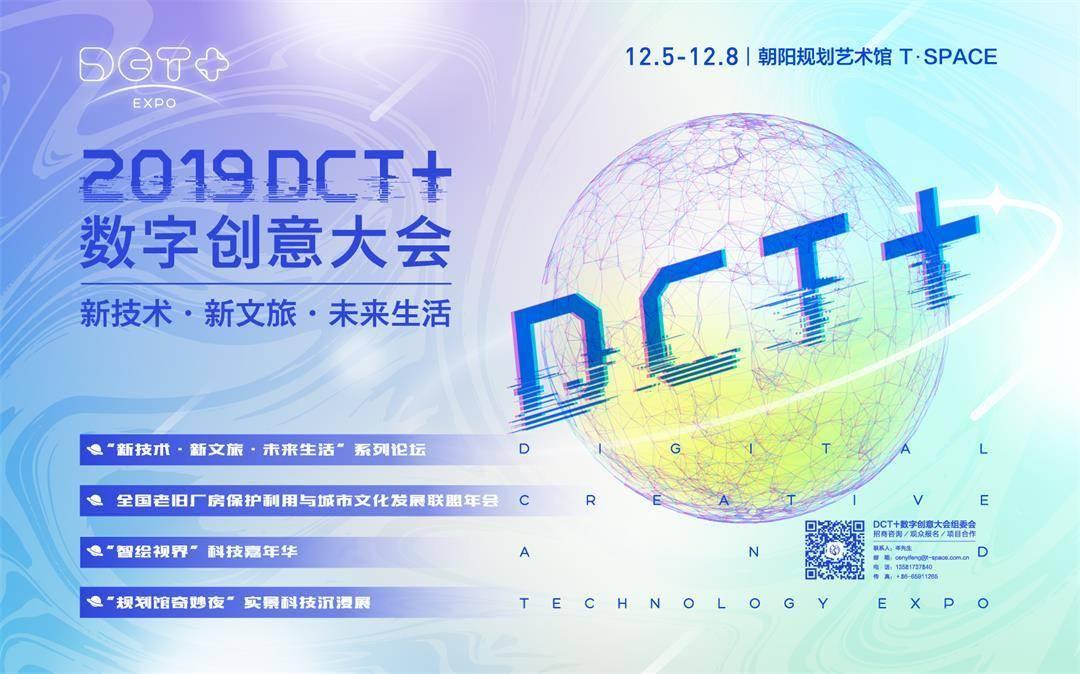 DCT.jpg