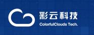 彩云科技.png