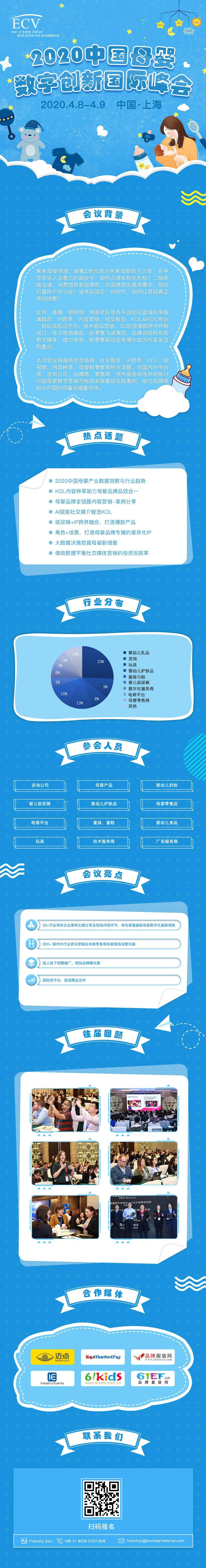 2M中文 (1).jpg