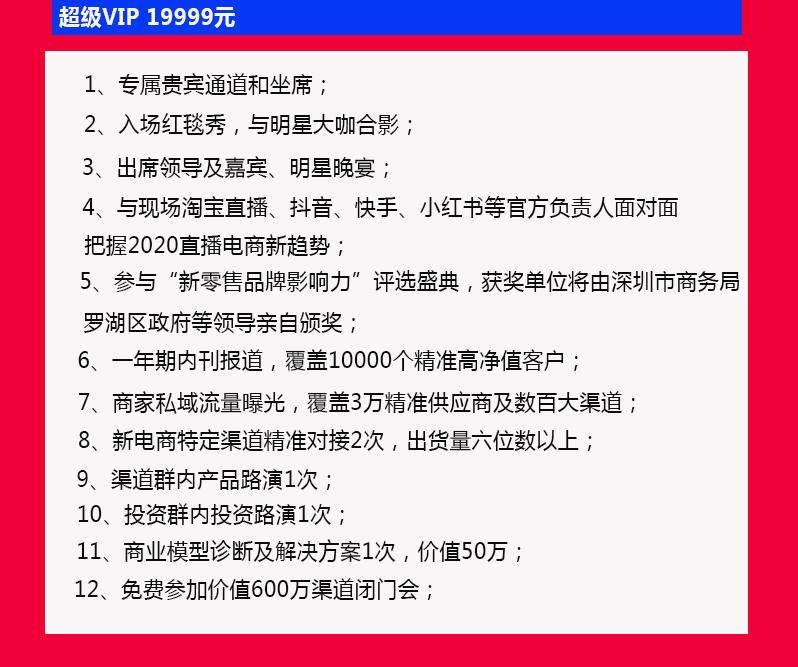 峰会最新图_14.jpg