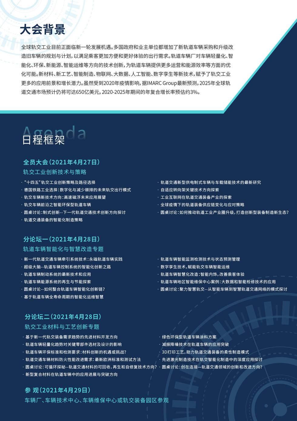 brochure-1.19_画板 1 副本.jpg